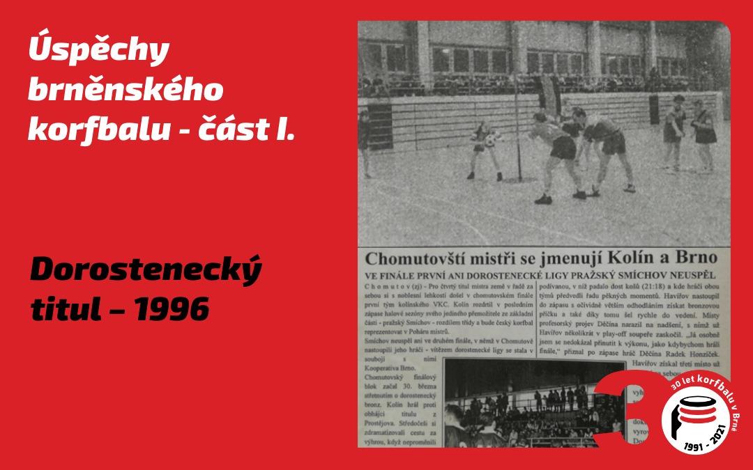 30 let KK Brno – Díl 9. / Dorostenecký titul 1996